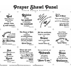 Prayer Shawl Panel